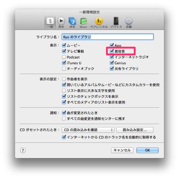 th_2014-09-08 8.53.36