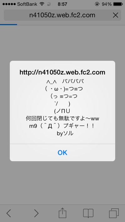 th_IMG_2328