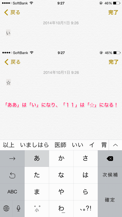 th_IMG_2921