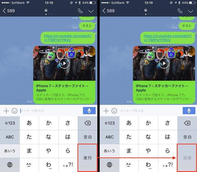 「送信ボタン」は誤送信にも繋がるので使いづらい場合も。
