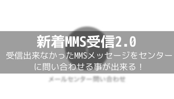 【iPhone&iPad】アプリセール情報 – 2014年11月11日版