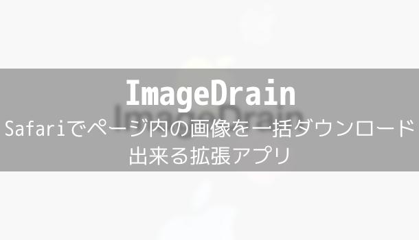 【iPhone&iPad】アプリセール情報 – 2014年11月21日版