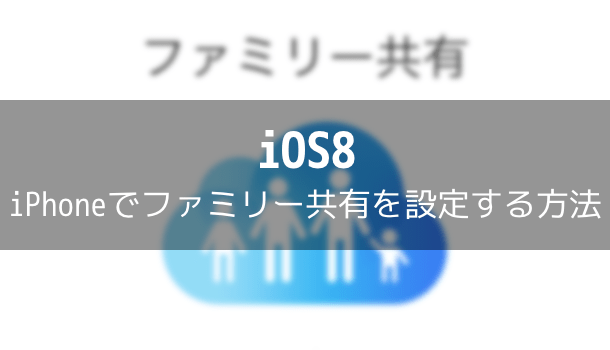 【iPhone】AppleにiOSのバグ報告や機能追加のリクエストを送る方法