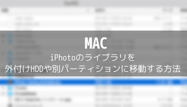 【iPhone&iPad】アプリセール情報 – 2014年12月13日版