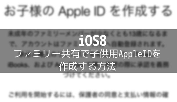 【iOS8】Siriがロック中や充電中に勝手に電話をしたり起動する2つの原因
