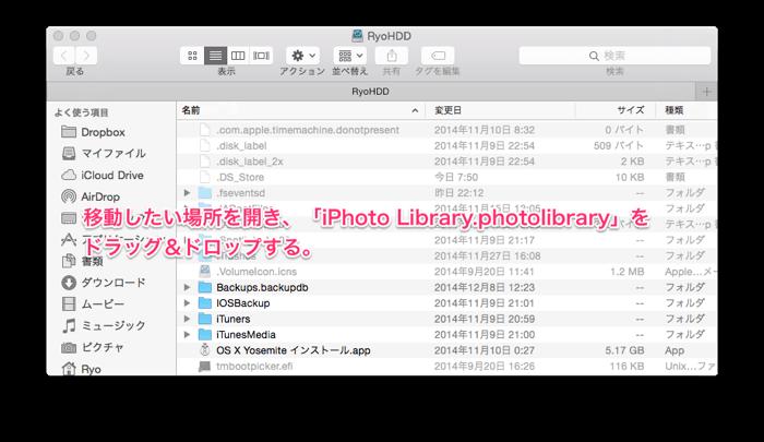 th_2014-12-14 7.50.38 (1)