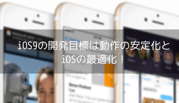 【アプリ】リスト+ ウィジェット対応の買い物リスト!完了操作も通知センターで出来る!