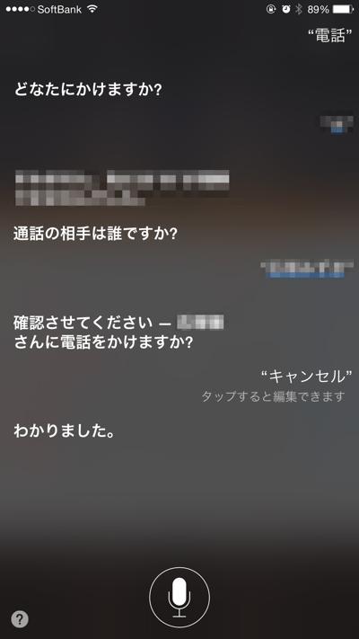 th_IMG_6465 (1)