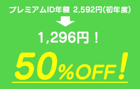 6086c2c0
