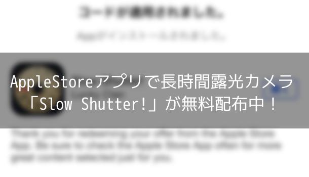 【アプリ】コピー管理とランチャー起動を合体させた「速コピー」
