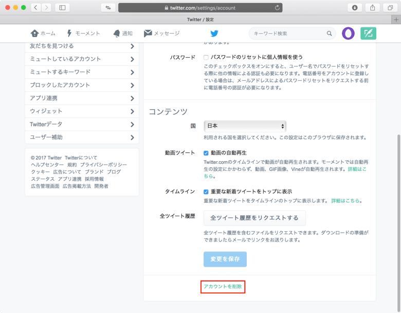 4_twitter_20170310_up