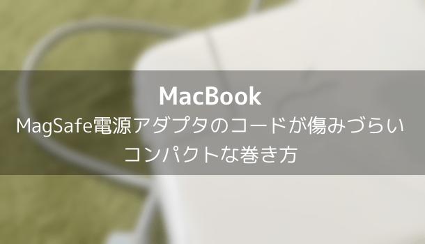 【iOS8】iPhoneで公式Twitterアプリからログアウトする方法