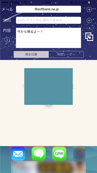 th_IMG_7705_2 (1)