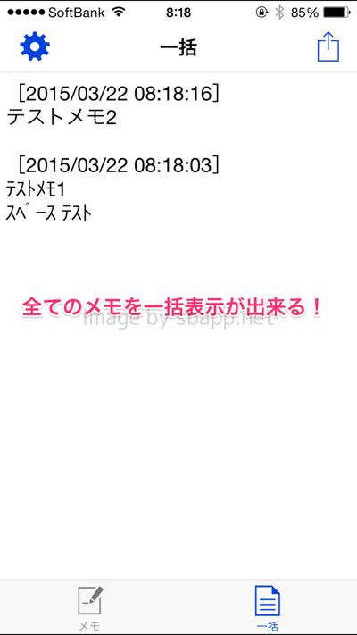 th_IMG_7775