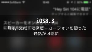 【iPhone&iPad】アプリセール情報 – 2015年4月12日版