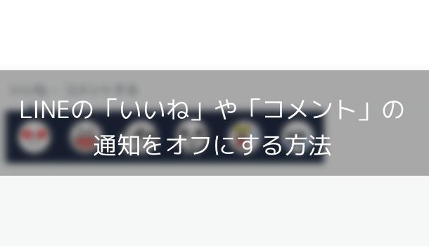 【iPhone】iOS8.4betaでミュージックアプリが大幅変更!新機能ミニプレイヤー他
