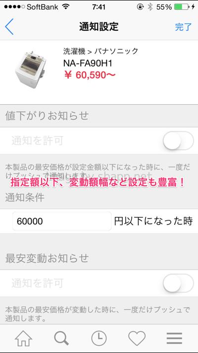 th_IMG_8188