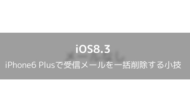 【iPhone&iPad】アプリセール情報 – 2015年6月24日