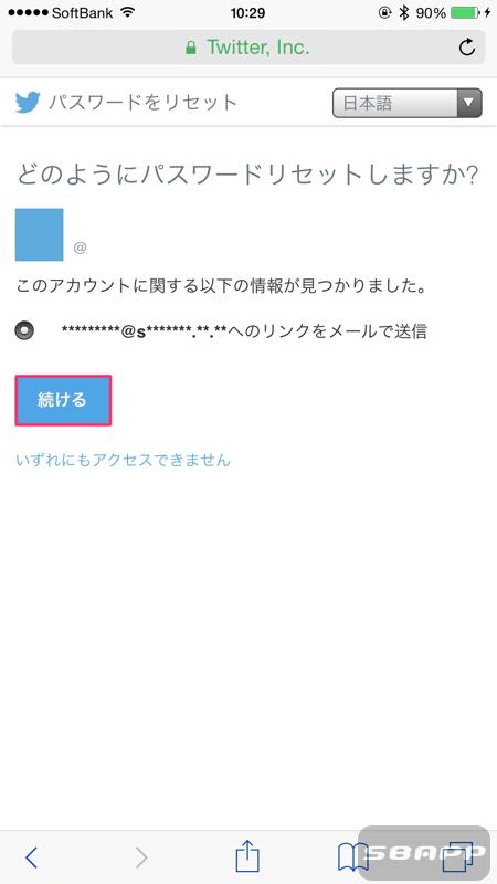 th_IMG_0307 (1)