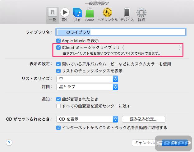 th_2015-07-04 11.35.02