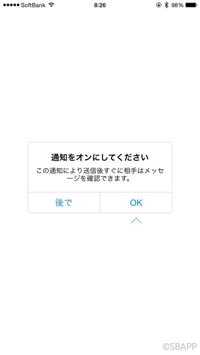 th_IMG_1479