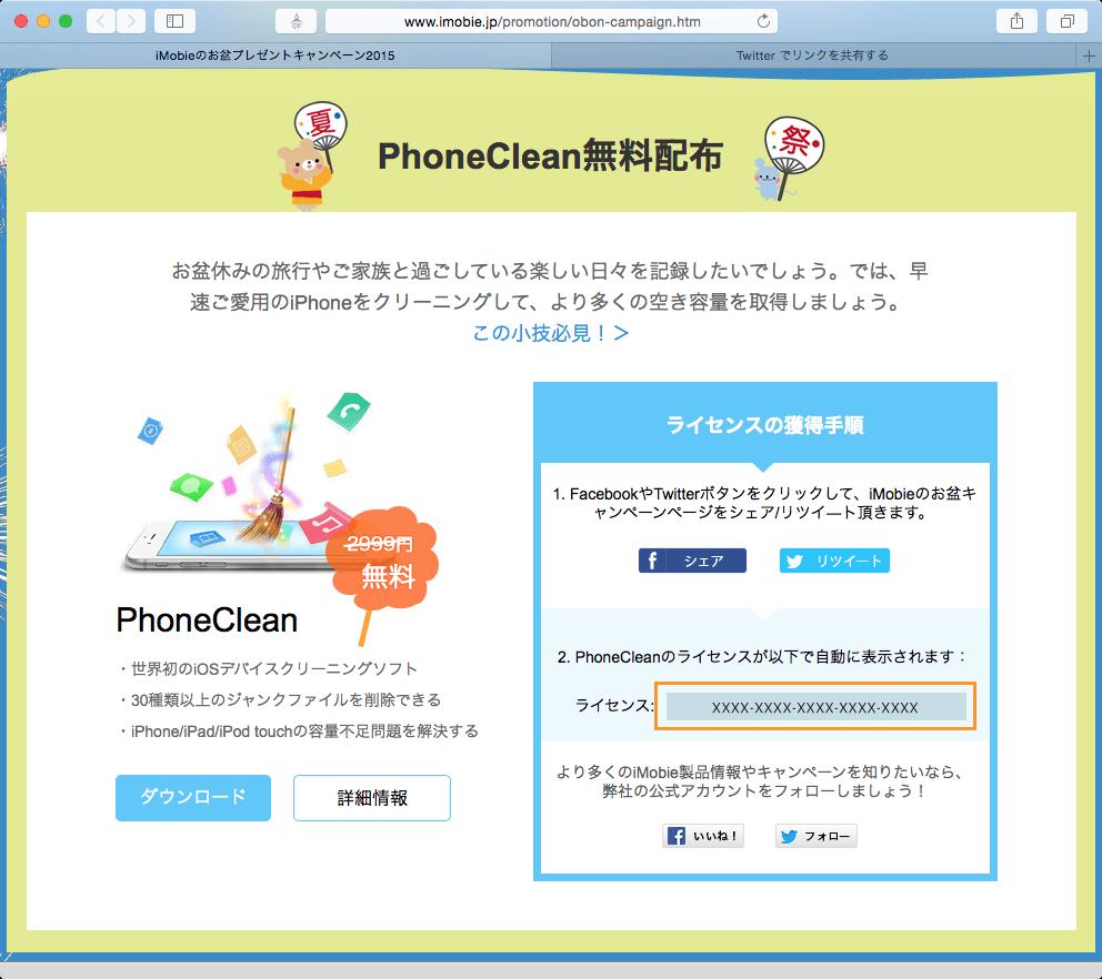 2015-08-19 14.43.20