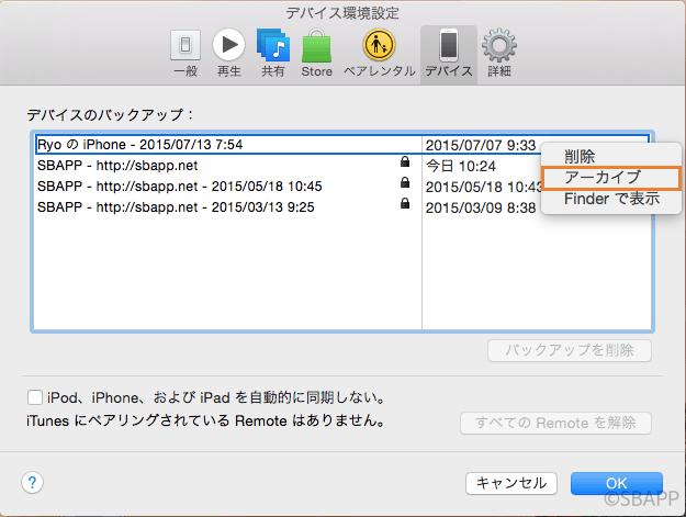 th_2015-08-15 10.26.32
