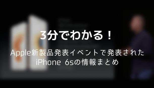 【iPhone&iPad】アプリセール情報 – 2015年9月9日版