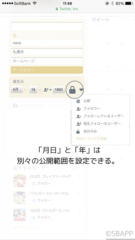 th_IMG_2448