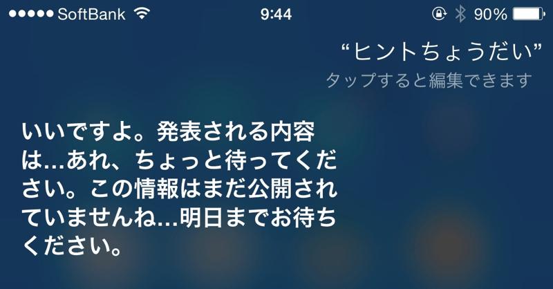 th_IMG_2610