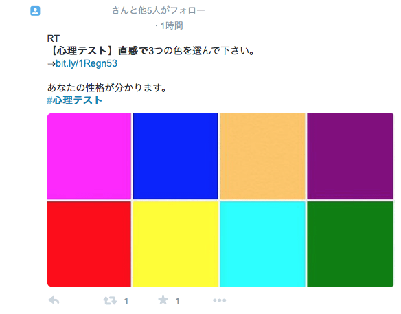 2015-10-30 13.02.10 (1)