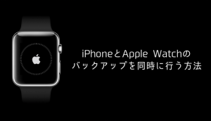 【iPhone&iPad】アプリセール情報 – 2015年11月8日版