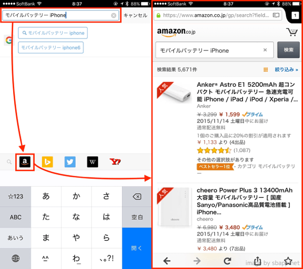 th_1_firefox_search (1)
