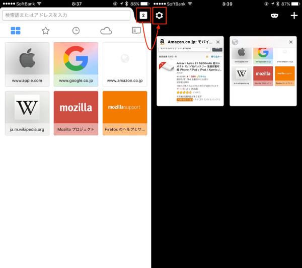 th_6_firefox_mobile