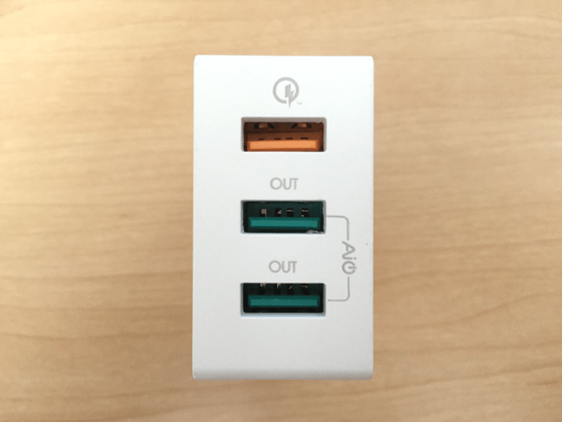 8_aukeycharger