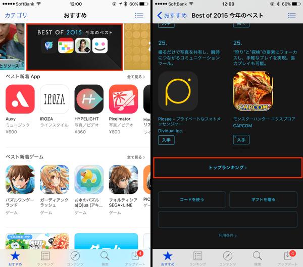 best app (1)