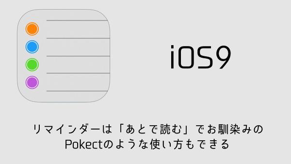 【iPhone&iPad】アプリセール情報 – 2015年12月29日版