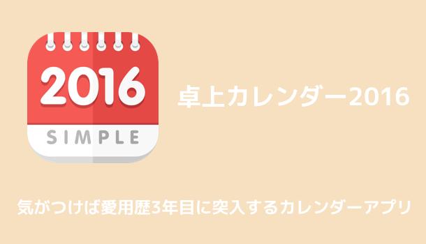【iPhone】Spigenスタイルリングが55%オフの845円に値下げ中(数量限定)