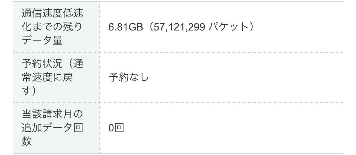 softbank (1)