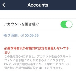 img via:LINE 公式ぶログ