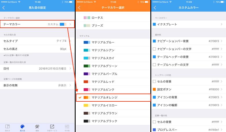 4_palet_780_up