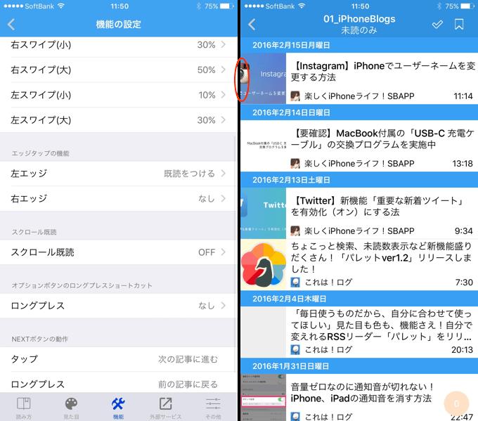 7_palet_680_up