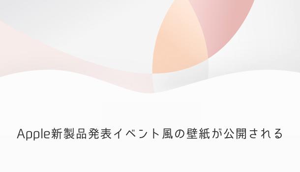 【iPhone】ドックやフォルダの背景色を統一出来る不思議な2つの壁紙