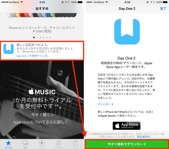 1_Day One 2_up