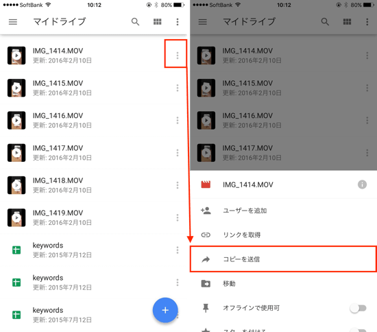 1_GoogleDrive_up