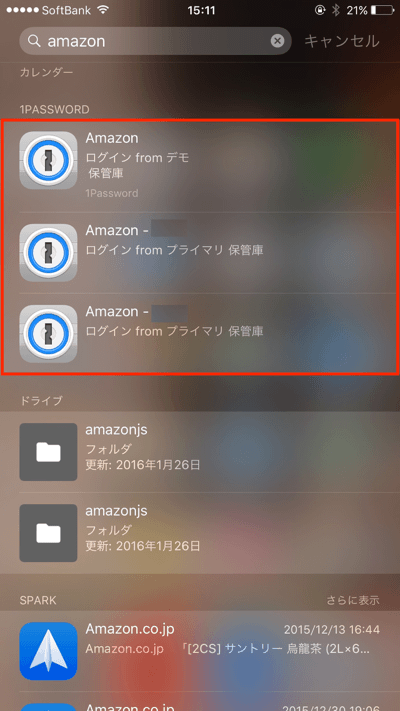 2_1password_up (1)