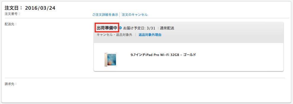 4_Apple Online Store