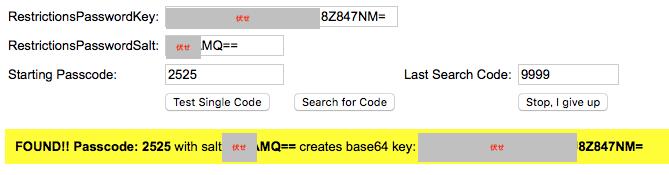 8_passcode