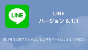 【iPhone&iPad】アプリセール情報 – 2016年4月25日版