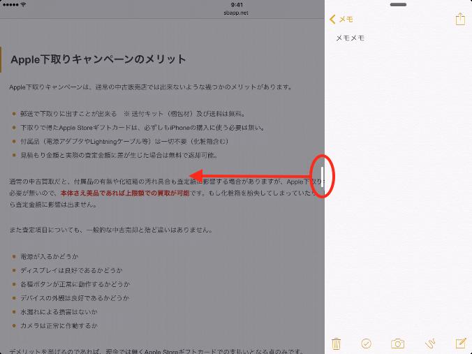 4_iPadPro